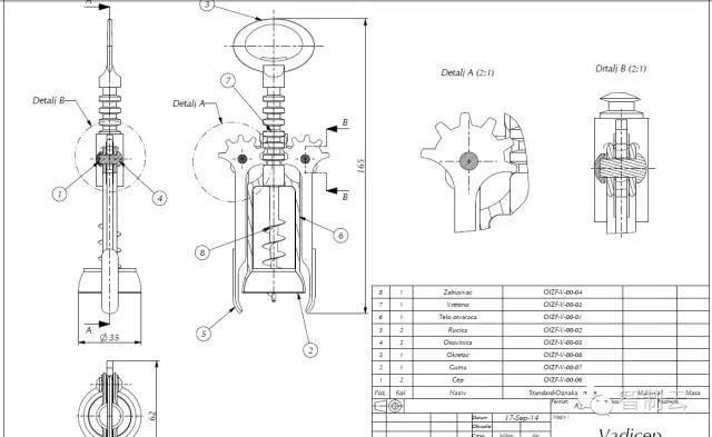 【生活艺术】开瓶器3d图纸 creo设计 附pdf版二维工程