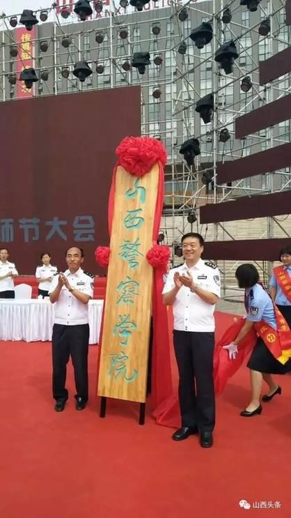http://www.sxiyu.com/shanxixinwen/42140.html