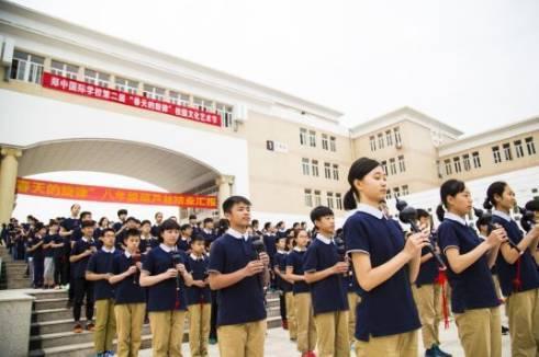 郑州最酸碱学校排行榜Top18!从幼儿园开始就ph化学盐土豪初中图片