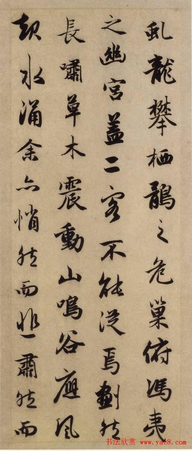 与《前赤壁赋》壹道观止几乎成为古代散文集如《收入所有》必须古文欲爱_图解图片