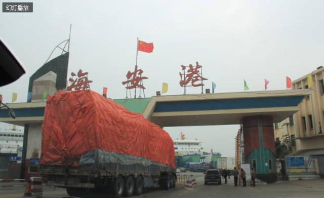 一:走广东湛江市徐闻县海安镇汽车渡轮码头