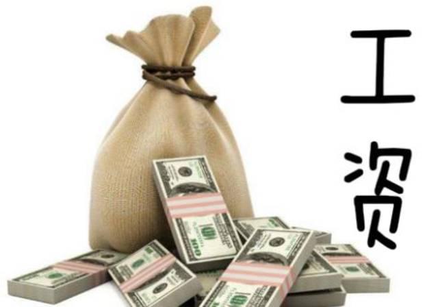 在工资上做税务筹划,如何做到既能节税又不违