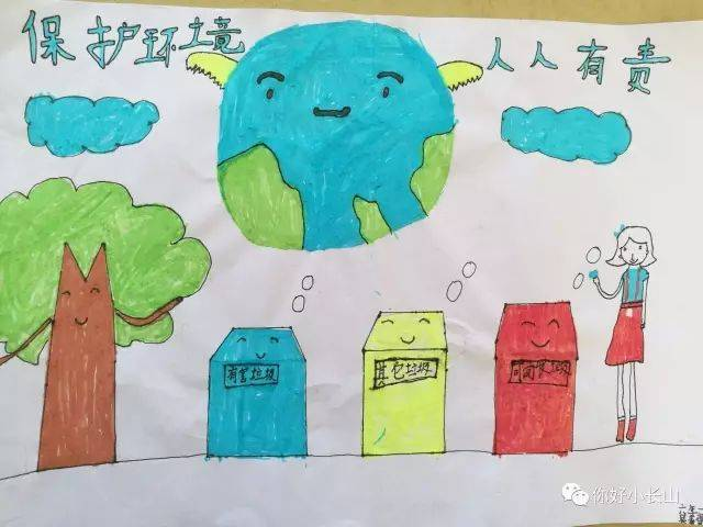 为树立青少年保护生态环境的意识,逐步培养垃圾分类的好习惯。暑假期间,小长山乡团委为全乡中、小学生布置了一份特别的暑期作业垃圾分类我先行主题绘画、宣传报、手抄报等作品。 开学之初,在学校老师的大力配合下,我们收集整理了同学们的优秀作品,快来看看吧!  张皓翼  袁昊