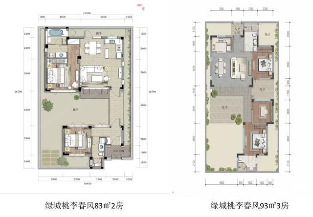 龙湖,万科,泰禾的合院别墅凭啥和它pk?图片