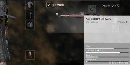 kar98k外观尺寸图纸