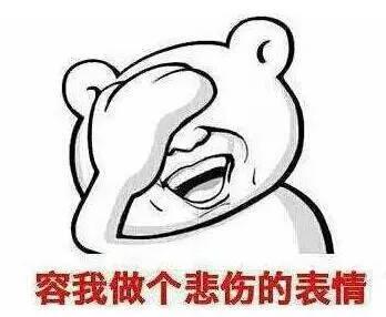 动漫 简笔画 卡通 漫画 手绘 头像 线稿 348_286