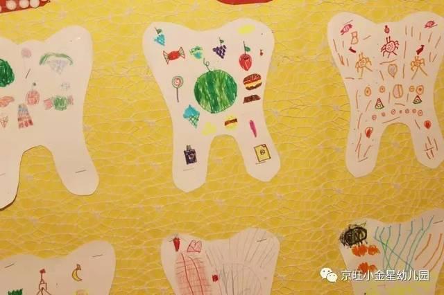 """北京京旺小金星幼儿园——大班""""牙齿咔咔咔""""从主题活动中看幼儿学习图片"""