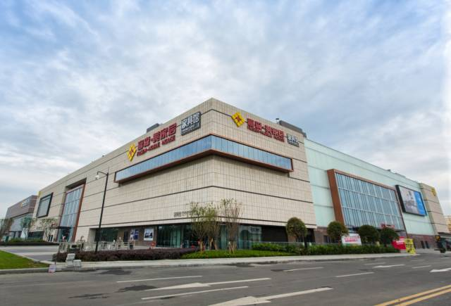 就在18日本周一,富森美家居确定了在蓉的第11家门店——接盘原好百年图片