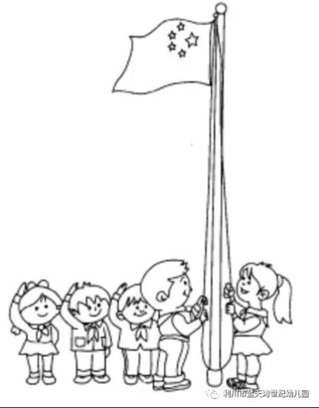 飘扬国旗图画手绘