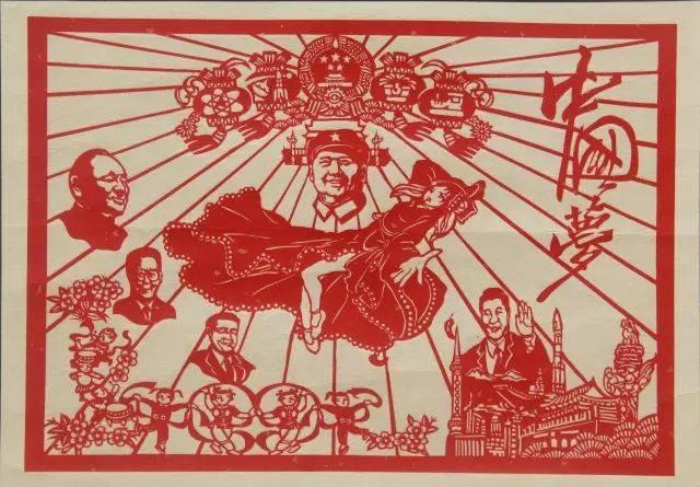 袁稚 《中国梦》剪纸