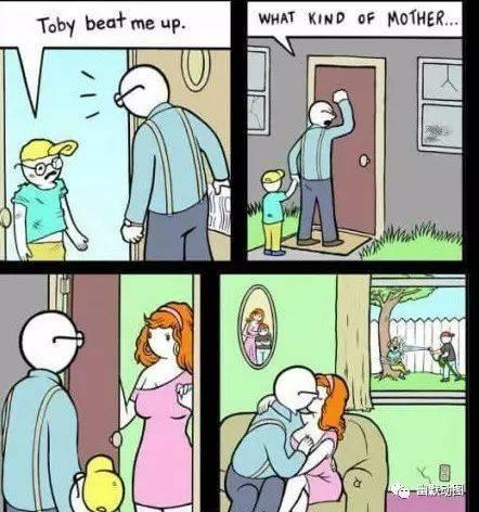 爸爸操死我_敢欺负我儿子,操他妈的\