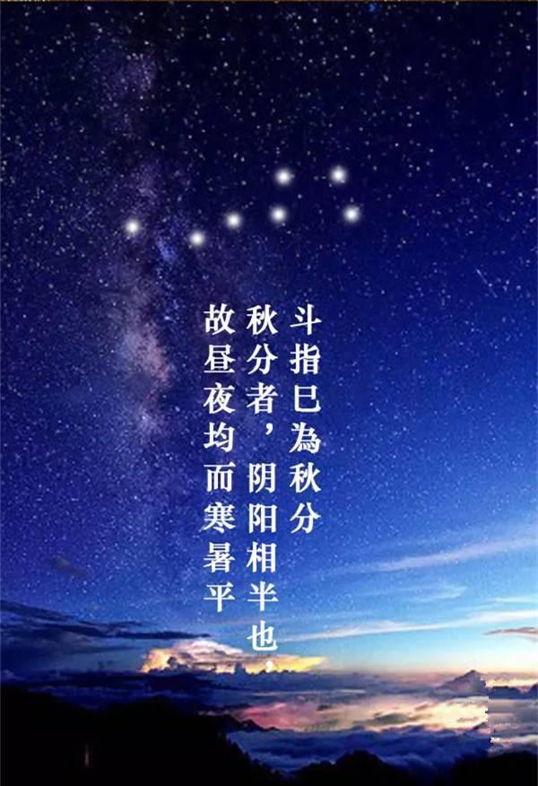 http://www.umeiwen.com/yangshengtang/778841.html