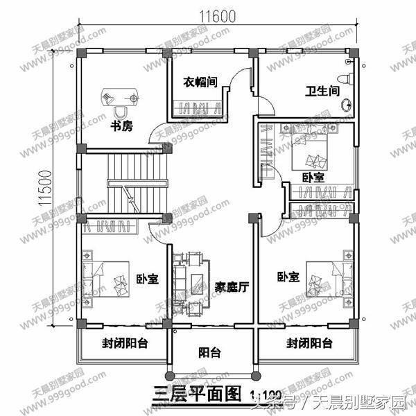三层别墅设计图:卧室3间,书房,家庭厅,卫生间,衣帽间,封闭阳台.