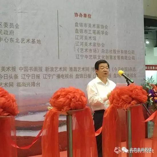【雅昌快讯】 2017中国·盘锦全