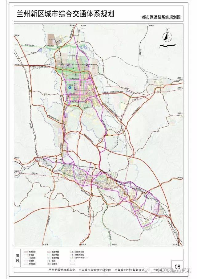 兰州新区至兰州市区中通道近期将启动征地拆迁工作!图片