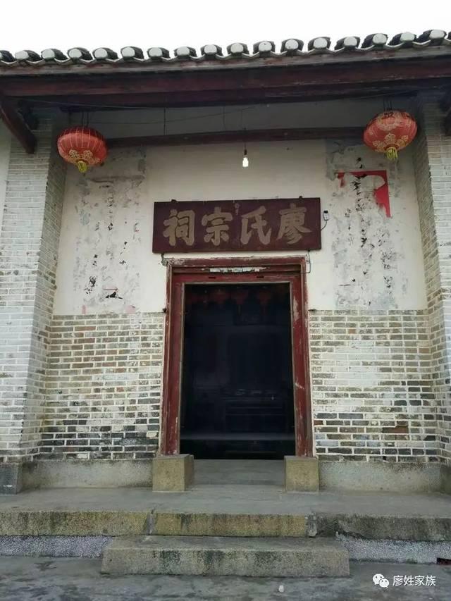 桂山廖氏祠堂远景,桂山廖氏宗祠原是租来居住的刘张两姓房屋,康熙二图片