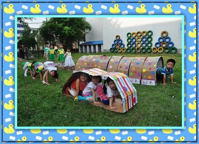 幼儿园自制体育器材