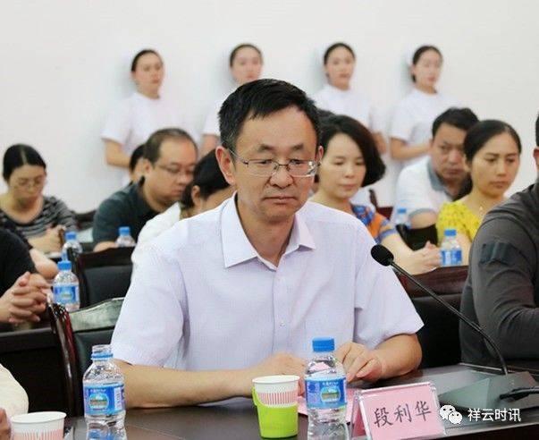大理大学党委委员,人事处处长杜一民,大理大学教务处处长王斌,大理