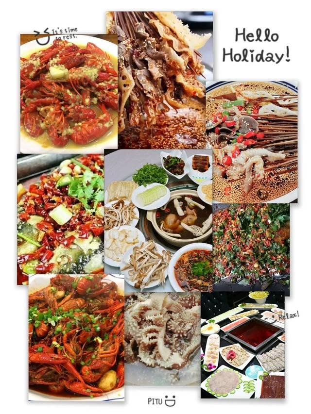 """史上最全!上海十大美食街,快来看你""""扫荡""""过几条?号人气尚乐山星美食公众频道图片"""
