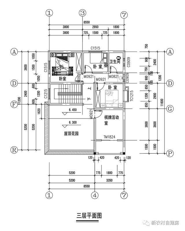 微信公众号:新农村自建房,300套别墅图纸免费下载,全套施工图,建房