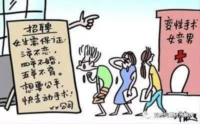 """「劳资观察」""""隐孕入职""""背后双"""