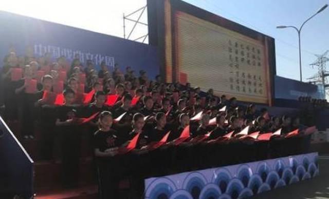 【中国梦•中华魂•戏曲情】2017中国戏曲文化周-