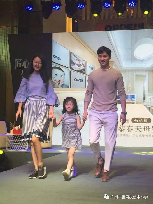 2017中国新丝路少儿模特大赛宣传片 百老汇《音乐之声》嘉年华