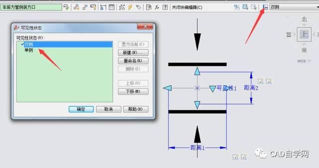 设计到模式单侧,选取使不可见(箭头1),需要单侧模式时隐藏点击的图元太原古建筑切换单位图片