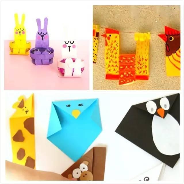 可爱的折纸动物