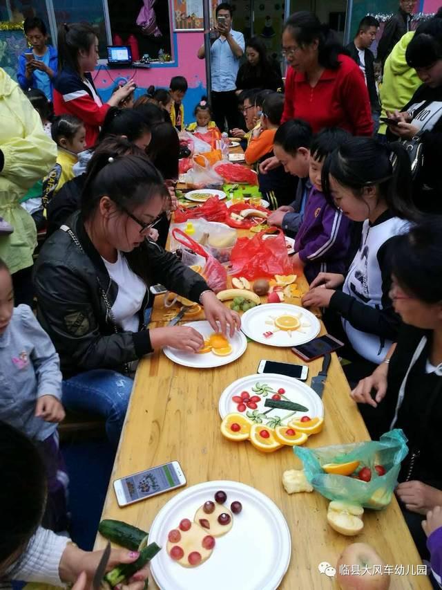 月圆中秋,喜迎国庆—亲子创意水果蔬菜拼盘活动,和您一起嗨爆两节!