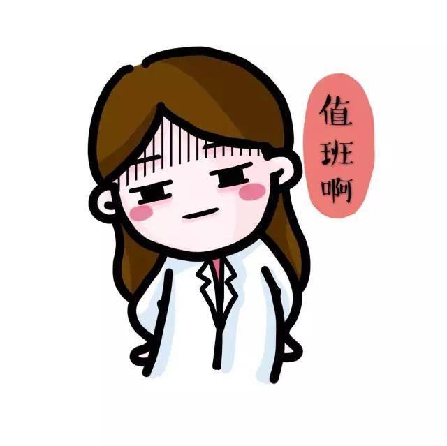 动漫 卡通 漫画 头像 640_639图片