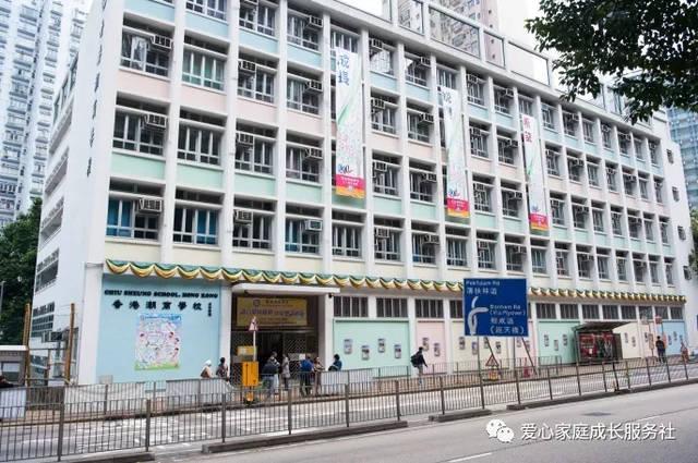 香港潮商学校