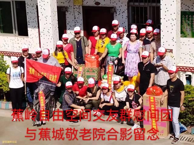 中国梦之队秋冬装