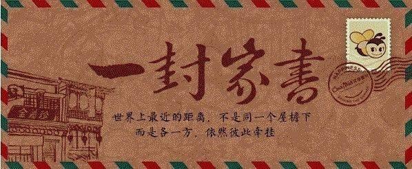 县委书记翟玉龙的女儿中秋节写了一封家书,读完泪湿双眼!