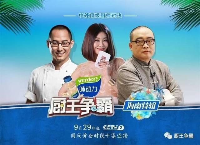 想要问鼎厨王的阮大厨带来怎样的主菜让刘一帆和董克平赞不绝口?