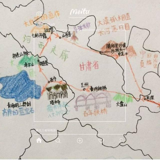 甘肃,青海,宁夏环线 手绘游记:色彩纷呈,辽阔壮美