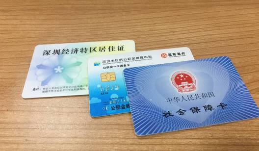自己家里统一办的社保卡,单位给交保险了,这个卡能用吗...