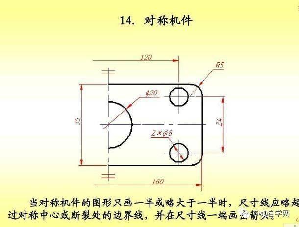 电路 电路图 电子 户型 户型图 平面图 原理图 610_464