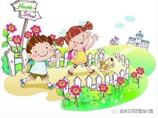 亲爱的小朋友们,10月9号(星期一)老师在幼儿园等着宝贝们哦!图片