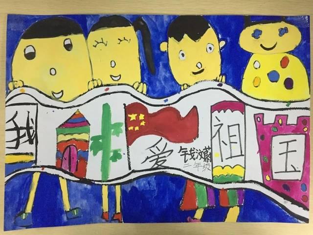 分享 手机看 举报  儿童幼儿园简笔画教程:建国70周年我和我的祖国图片