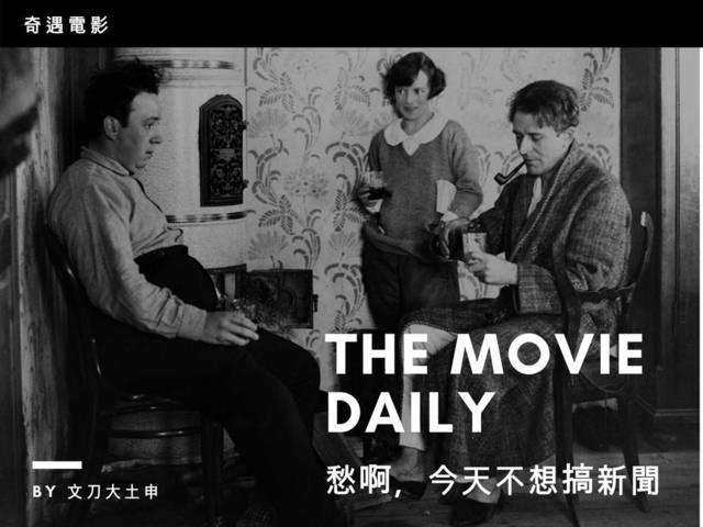 姥姥撸电影网_那部年度「撸桃」片的电影原声也值得一听_手机搜狐网