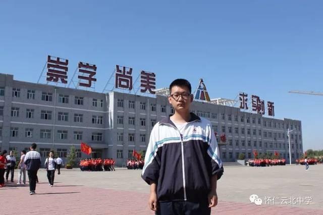 怀仁云东校园_怀仁县云东中学分享荣光(八)