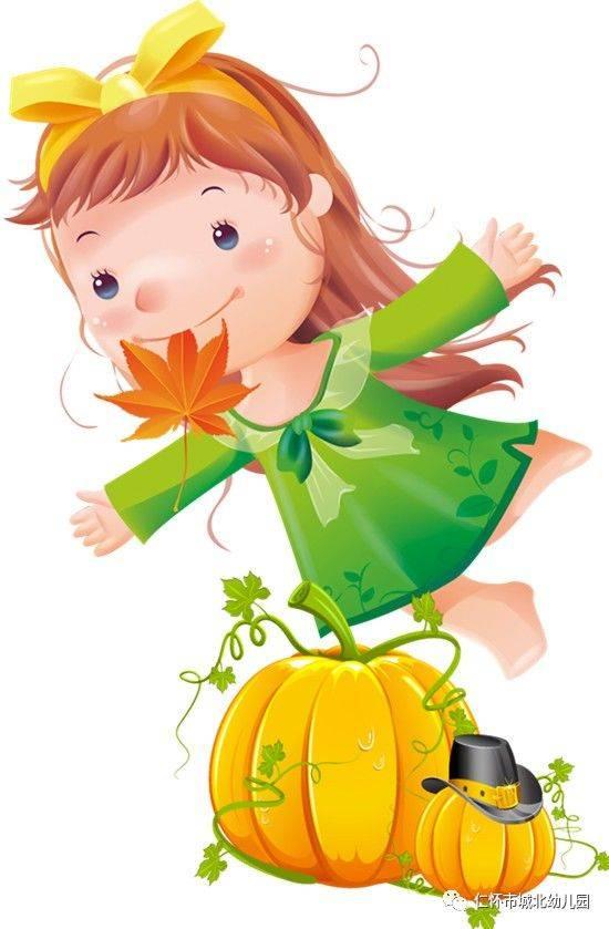 【城北幼儿园】拥抱自然 秋意写生——城北幼儿园中班