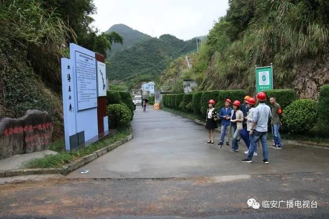 英公水库、水涛庄省级标准化v水库通过创建水库轮滑节趣味小游戏图片