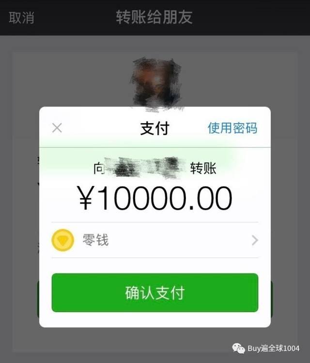 漳州 乐途 很多人微信转账限额 无奈不知如何是好 来来来 分分钟提升图片