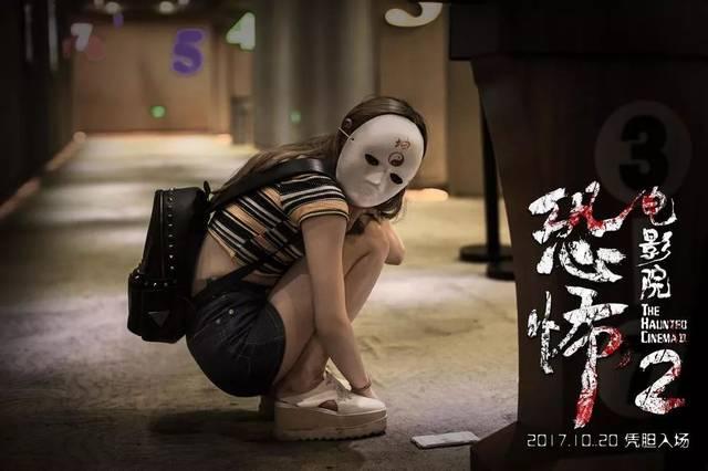 你懂得亚洲男人的电影院_10月20日《恐怖电影院2》吓死人不偿命的影院来了