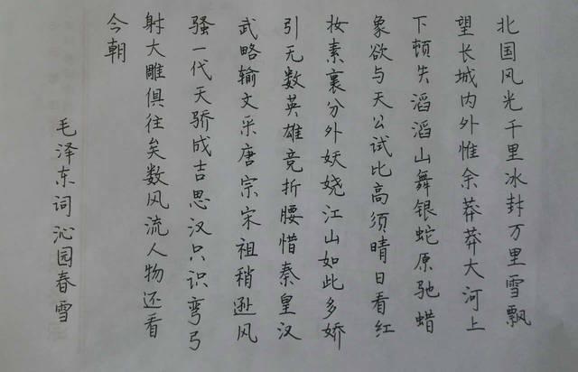 米字格钢笔字帖内容米字格钢笔字帖版面设计图片