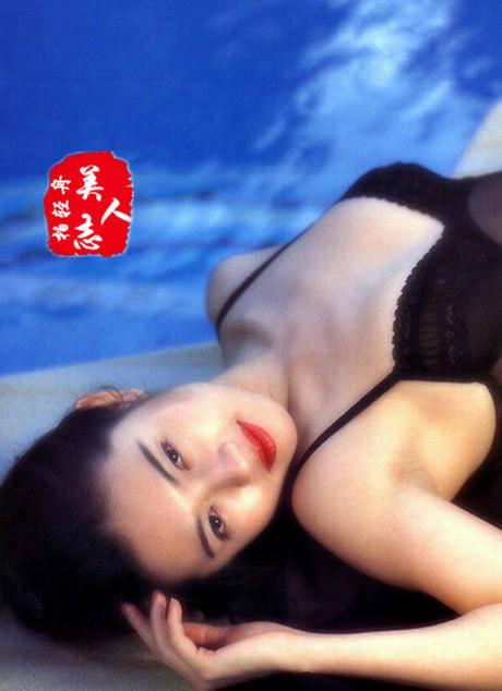当时香港本土写真卖得最好的还是郑文雅的1万本.