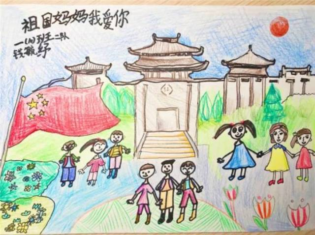雨实小 | 你心中的祖国母亲是什么样?用笔画出来吧!—