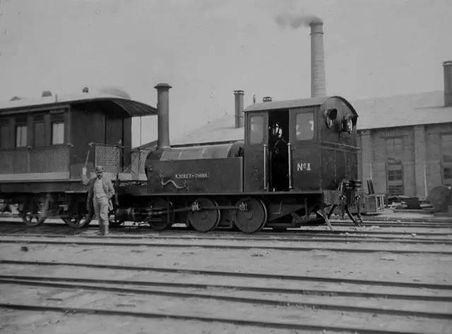 唐胥铁路到底有多长图片